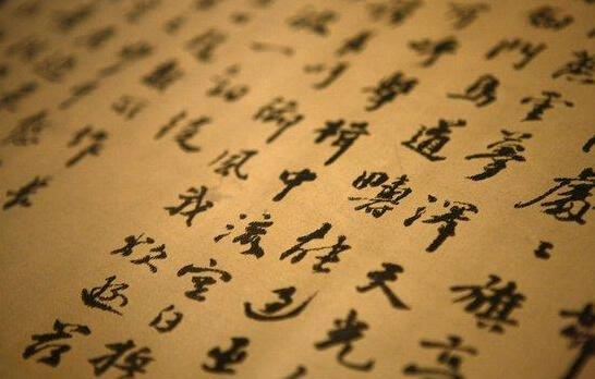 【教程教你如何使用】教程:教你如何用汉字法起名