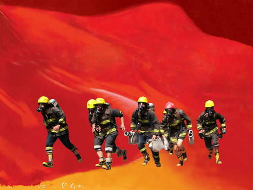 消防公司名字大全集|消防公司名字大全  给消防公司起名字