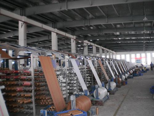 山东腾远塑业有限公司 大气的塑业有限公司取名大全