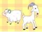 哪个时辰出生的属羊最好